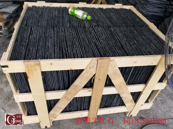 Black tile packing