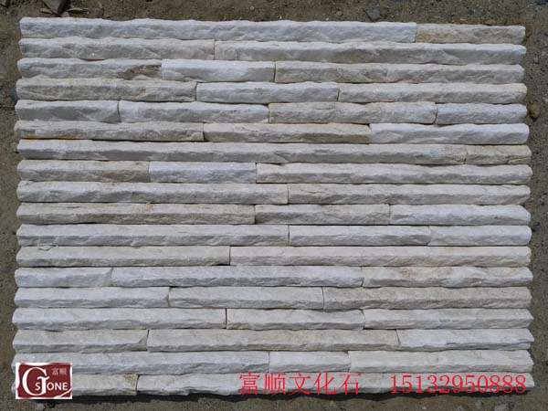 Variegated white stone