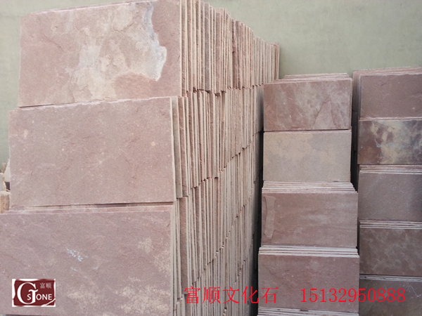 Sorghum red 30*60 tablet.