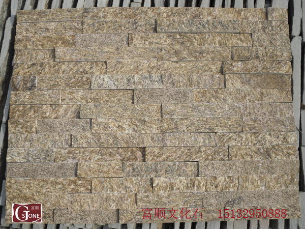 Tiger skin yellow culture stone
